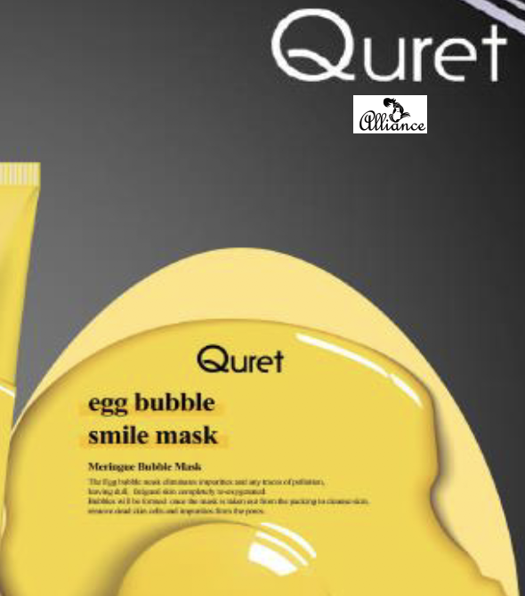 Quret Facemask Image